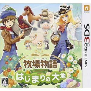 牧場物語 はじまりの大地 (特典なし) - 3DS 中古