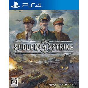 サドン ストライク 4 - PS4 olap