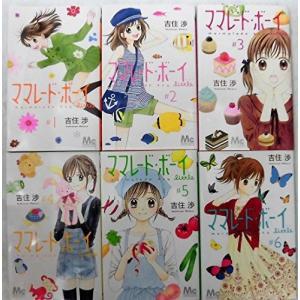 ママレード・ボーイ little コミック 1-6巻セット 中古
