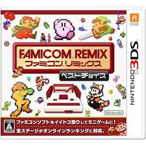 ●懐かしのファミコンゲームが大胆アレンジで生まれ変わった「ファミコンリミックス」。 ●厳選ファミコン...