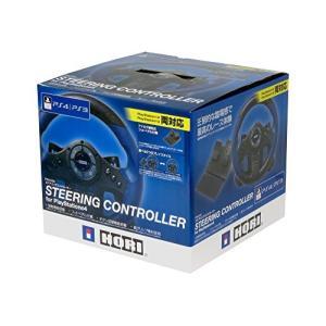【PS4/PS3対応】ステアリングコントローラーfor PlayStation (R) 4 中古|olap