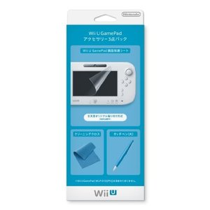 Wii U GamePadアクセサリー3点パック (WUP-...
