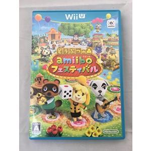 Wii U どうぶつの森 amiibo フェスティバル ※ソフト単品 特典無し 中古