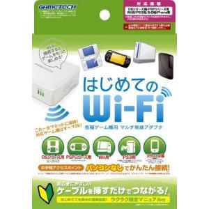 Wi-Fi接続対応ゲーム機用マルチWi-Fiアダプタ『はじめてのWi-Fi』 中古|olap