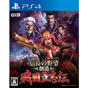 信長の野望・創造 戦国立志伝 - PS4 olap
