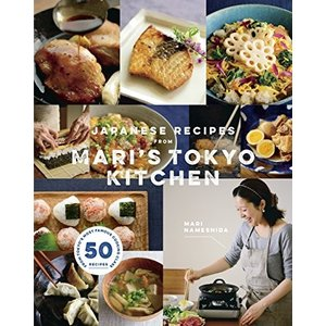 JAPANESE RECIPES from MARI'S TOKYO KITCHEN(英語) 中古