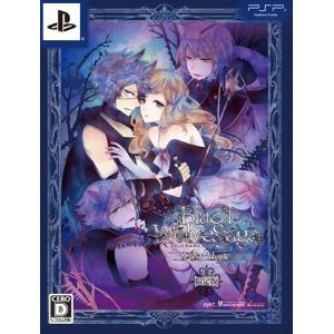 BLACK WOLVES SAGA -Last Hope-(限定版) - PSP