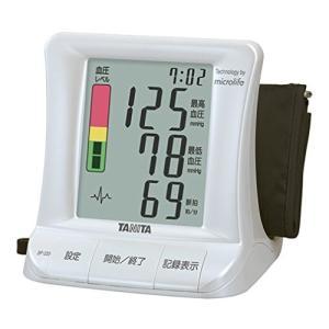 タニタ デジタル血圧計 上腕式 パールホワイト BP-220-PR