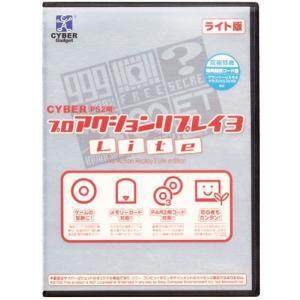 PS2用 プロアクションリプレイ3 ライト 中古|olap