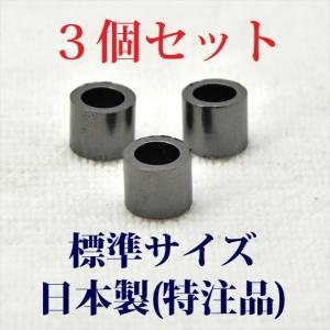 コールマン グラファイトパッキン 標準サイズ 3個セット 日本製 P250