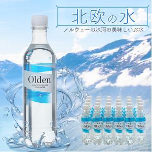 水 ミネラルウォーター 500ml 24本 オルデン 送料無料 超軟水 ノルウェー 硬度14 高級天...