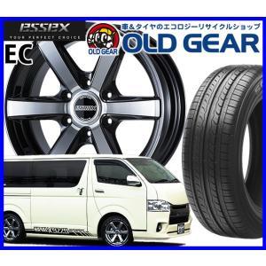 essex EC  エセックス EC 225/50R18 225/50-18 新品特選輸入タイヤ oldgear
