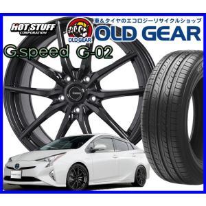 輸入タイヤ アルミホイール 新品 4本セット  ホットスタッフ G.スピード G-02 185/65R15 15インチ 新品 特選輸入タイヤ バランス調整済み パーツ oldgear
