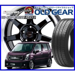 輸入タイヤ ホイール 新品 4本セット  ホットスタッフ Gスピード P-03 165/55R15 ...