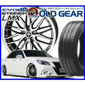 輸入タイヤ ホイール 新品 4本セット  シュタイナー LMX STEINER LMX 245/45R20 新品 特選輸入タイヤ バランス調整済み 245/45-20 安い 価格 oldgear