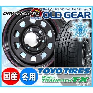 【送料無料】 TOYO ウィンタートランパス TX 215/65R16 デイトナ ブラック 新品 200系ハイエース/NV350キャラバン スタッドレス4本セット|oldgear
