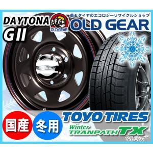 【送料無料】 TOYO ウィンタートランパス TX 215/65R16 デイトナ G2 ブラック 新品 200系ハイエース スタッドレス4本セット|oldgear