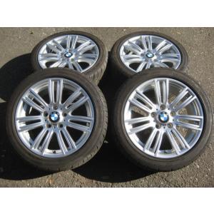 BMW 1シリーズ E82 E88 2シリーズ F22 F23