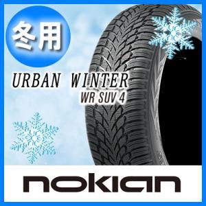 送料無料 Nokian Tyres ノキアン タイヤ nokian Urban Winter WR ...