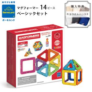 《 世界65ヶ国で人気沸騰中!磁石でつながる数学ブロック 》   シリーズの中で一番ピースの少ないコ...
