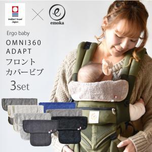 デリケートな赤ちゃんのお肌の為に作られた、ふっくらやわらかな肌触りが特徴です。  今治タオル生地なら...