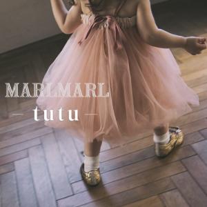 マールマール チュチュ スカート MARLMARL tutu ベビー服 女の子 1サイズ 2パターン 長く使える キッズ服 出産祝い ギフト サクラ スズ ルリ|oldnew