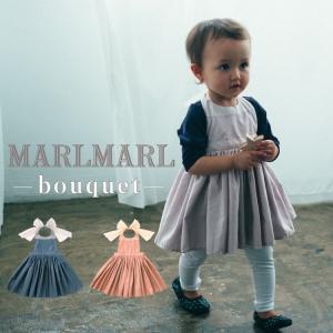 マールマール エプロン MARLMARL ブーケ bouquet お食事エプロン ベビー服 スタイ ビブ 女の子 出産祝い ギフト|oldnew