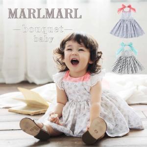 マールマール エプロン MARLMARL ブーケ bouquet お食事エプロン ベビー キッズ 服 スタイ ビブ 女の子 出産祝い ギフト|oldnew