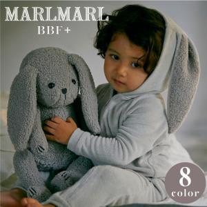マールマール 多機能 ぬいぐるみ MARLMARL BFF+ ベビー キッズ 女の子 男の子 リュック 出産祝い ギフト|oldnew