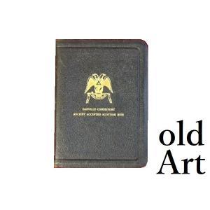ビンテージ1953'sフリーメイソンスコティッシュライトScottish Rite古書本聖書【M-1...
