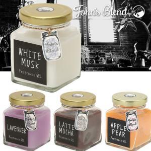 ■ブランド■ John's Blend (ジョンズ ブレンド)   ■商品名■ John's Ble...