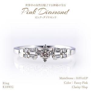【20%OFF】◆ピンクダイヤモンド◆リング 0.07ctUP [18KWG] & ダイヤモンド計0.12ctUP|olika