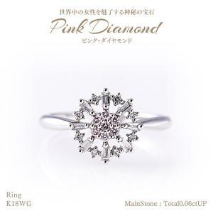 【20%OFF】【在庫品限り(±2のサイズ直し可)】◆ピンクダイヤモンド◆リング 計0.06ctUP & ダイヤモンド計0.14ctUP [18KWG]|olika