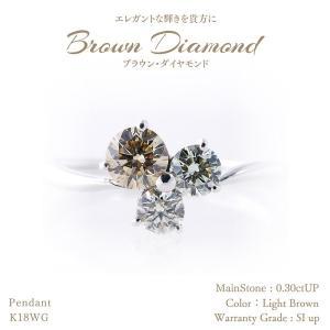 【20%OFF】◆ブラウンダイヤモンド◆リング ブラウンダイヤ0.51ctUP&イエローダイヤ0.28ctUP&ダイヤモンド0.21ctUP [18KWG] 貴重な3種のカラーダイヤ|olika