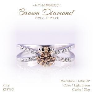 【20%OFF】◆ブラウンダイヤモンド◆リング 1.00ctUP & ダイヤモンド計0.18ctUP [18KWG]|olika