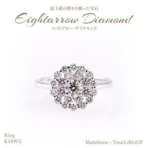 【20%OFF】◆エイトアローダイヤモンド◆リング 計1.00ctUP [18KWG] olika
