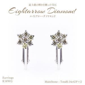 【20%OFF】◆エイトアローダイヤモンド◆イヤリング 計0.14ctUP×2 [K18WG] olika