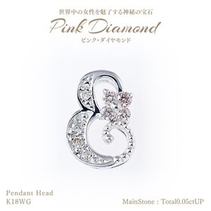 【21%OFF】◆ピンクダイヤモンド◆ペンダントヘッド 計0.05ctUP & ダイヤモンド計0.03ctUP [18KWG] 【E】|olika