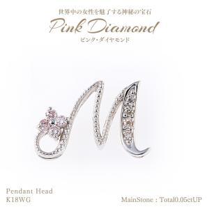 【21%OFF】◆ピンクダイヤモンド◆ペンダントヘッド 計0.05ctUP & ダイヤモンド計0.02ctUP [18KWG] 【M】|olika
