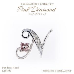 【21%OFF】◆ピンクダイヤモンド◆ペンダントヘッド 計0.05ctUP & ダイヤモンド計0.02ctUP [18KWG] 【N】|olika