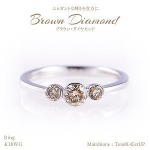 【20%OFF】【在庫品限り(±2のサイズ直し可)】◆ブラウンダイヤモンド◆リング 計0.45ctUP [18KWG] フローティング|olika