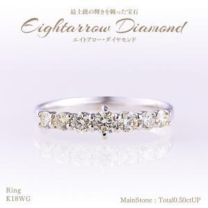 【20%OFF】◆エイトアローダイヤモンド◆リング 計0.50ctUP [18KWG] olika