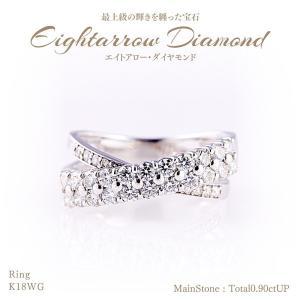 【20%OFF】◆エイトアローダイヤモンド◆リング 計0.90ctUP [18KWG] olika