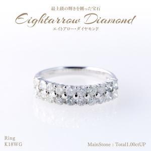 【25%OFF】◆エイトアローダイヤモンド◆リング 計1.00ctUP [18KWG] olika