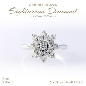 【24%OFF】◆エイトアローダイヤモンド◆リング 計1.00ctUP [18KWG] olika