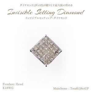 【24%OFF】【在庫品限り】◆インビジブルセッティングダイヤモンド◆ペンダントヘッド 計0.58ctUP [K18WG]|olika