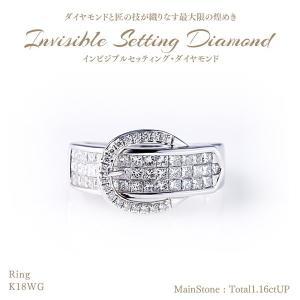 【20%OFF】【在庫品限り(±2のサイズ直し可)】◆インビジブルセッティングダイヤモンド◆リング 計1.16ctUP [18KWG] ベルト|olika