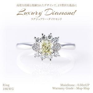 【20%OFF】◆ラグジュアリーダイヤモンド◆リング 0.50ctUP & ダイヤモンド計0.26ctUP [18KWG]|olika