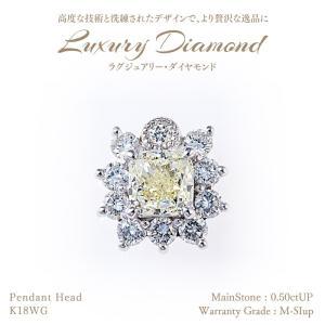 【20%OFF】◆ラグジュアリーダイヤモンド◆ペンダントヘッド 0.50ctUP & ダイヤモンド計0.28ctUP [18KWG]|olika