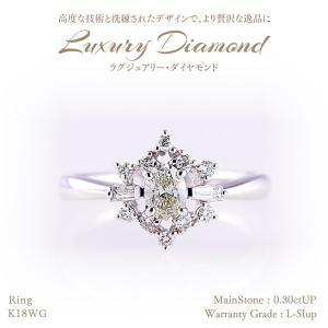 【20%OFF】◆ラグジュアリーダイヤモンド◆リング 0.30ctUP & ダイヤモンド計0.15ctUP [18KWG]|olika